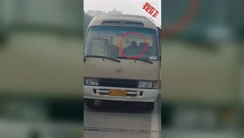 四川峨眉山旅游公司回应不雅视频:驾驶员所为 已被停职