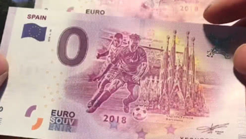 """欧洲发行""""0元""""纸币,拿这钱能去买什么?看完不淡定了"""