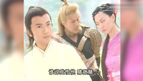 张翠山很狂妄!居然敢挑衅金毛狮王,素素:你小心一点!