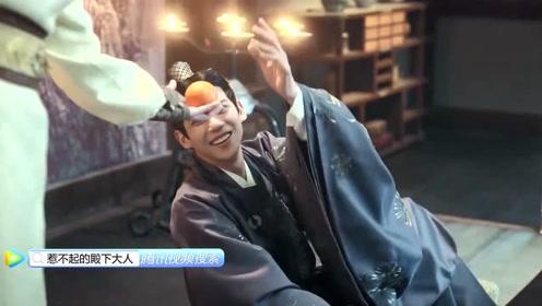 《惹不起的殿下大人》二王子也学林铮铮搞营销?大橙子真是笑死人了