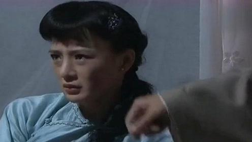 大红得知柳家的残忍,终于悔悟,只想找个男人嫁了