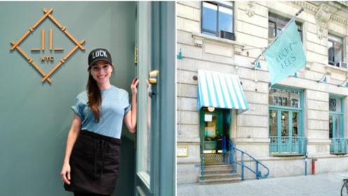 """纽约号称""""干净的""""中餐馆开业8个月倒闭,曾称中餐不健康"""