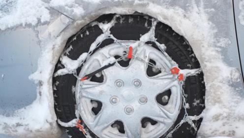冬天开车用防滑链真有用吗?小伙模拟实验,看完才知道作用有多大