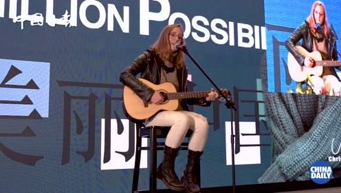 《一百万个可能》原唱纽约首秀!
