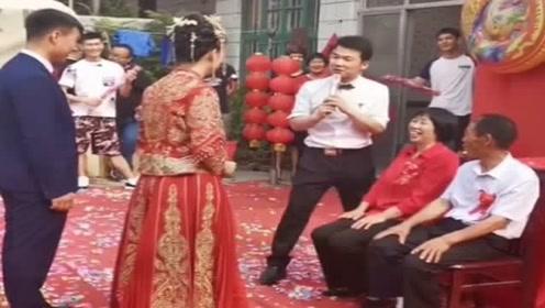 司仪让新娘用粤语喊妈妈,喜婆婆的反应,让人捧腹大笑!