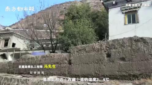 魔幻气温!北方大雪,南方升温,中国南北温差达到50℃