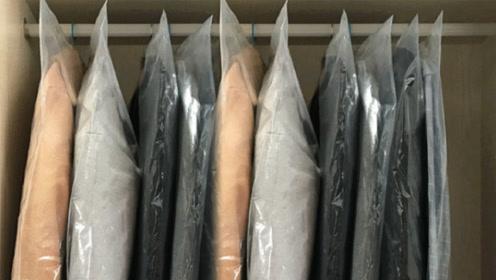 防尘罩根本不用花钱买,用这个方法,衣服干净不落灰,省心又省钱