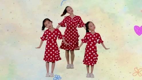 儿童舞蹈教学《抓泥鳅》活泼可爱,老师讲解教学一看就会