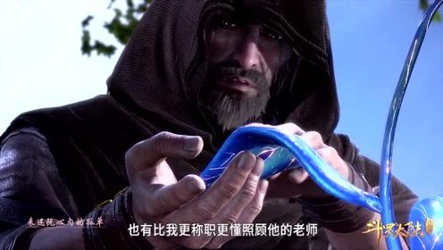《斗罗大陆》AMV:他们欠下你我的债,是该讨回了