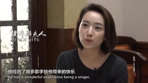 """微视界澳门歌手黄伟麟:廿年前走红今再续""""澳门梦"""""""
