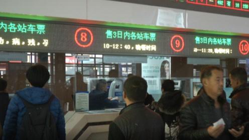 2020年春运火车票开售啦!官方推荐捡漏神器助你抢票