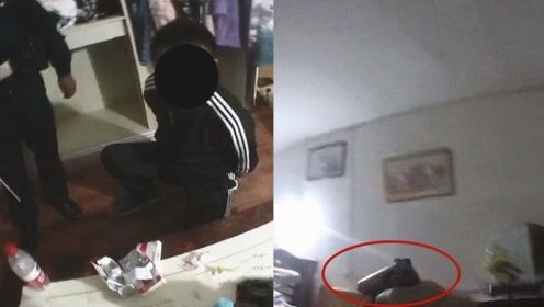 第一视角直击抓捕现场!实拍:四川警方持枪突击抓捕涉毒人员