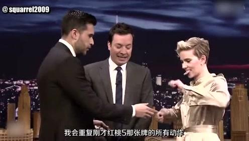 斯嘉丽上肥伦秀宣传新片《攻壳机动队》,节目组用心为她表演魔术