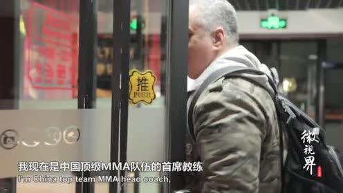 微视界巴西柔术教练北漂记:中国综合格斗会越来越强