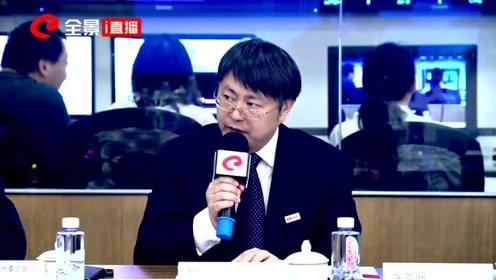 重庆股转中心总裁:将积极打造西部并购标的的资源库,有效提升并购效率