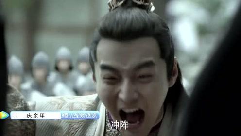 《庆余年》范闲被太子气场镇住,还不如王启年呢,哈哈!