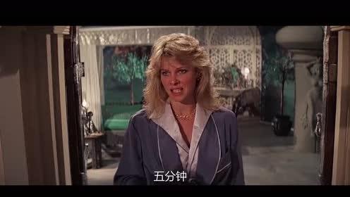 夺宝奇兵2:琼斯和威莉交谈!之后不欢而散!各自回到了房间!