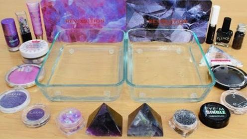 动手玩玩:紫水晶 萤石色 眼影口红指甲油史莱姆玩玩