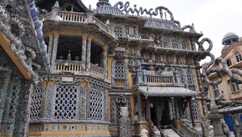 我国最值钱的房子,由7亿古瓷片建成,4000件古董直接镶在外墙上