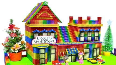创意手工制作:磁力珠做漂亮鞋店
