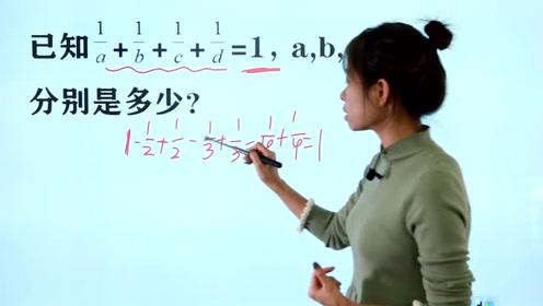 广东小学生数学竞赛题,看起来不难,想做对要花费大量时间