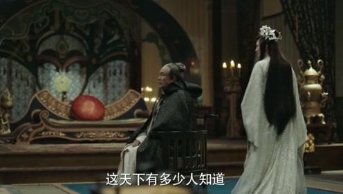 范闲发现长公主勾结北齐,嘟嘟囔囔要提醒庆帝,五竹冷笑说他都知道