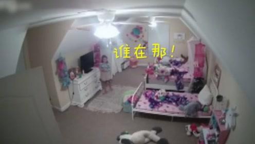 """细思极恐!小女孩在卧室与诡异""""男子""""对话 父母看监控吓出冷汗"""