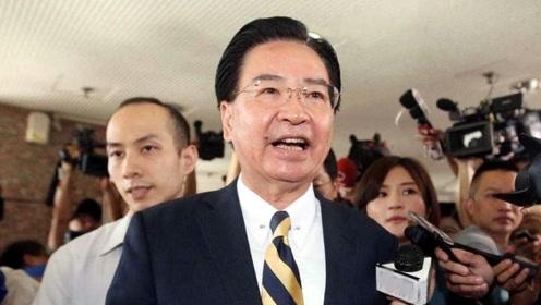 """国民党控告台当局高官""""两大罪"""",希望能还社会一个真相!"""
