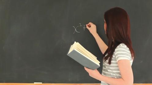已经绝版的优质粉笔,数学家为之疯狂,现在花钱也买不到