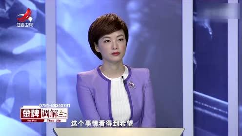 李女士解释道:丈夫失业 创业迫在眉睫