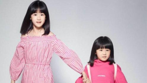 """陆毅两个女儿的眼睛几乎一模一样,贝儿的""""筷子腿""""真的太长了"""