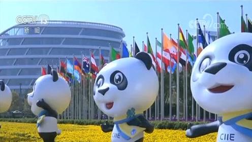 上海:进博会溢出效应推动高质量发展