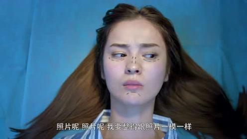 眼看手术在即,怎料疯癫美女的一番话,竟令病人直接起床狂奔