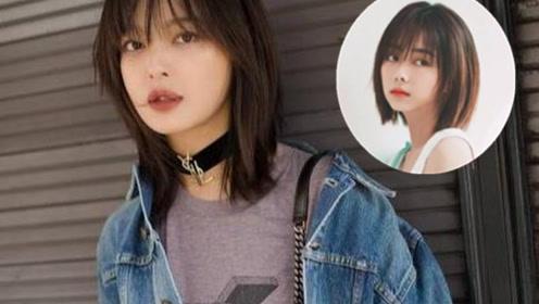 """辛芷蕾的发型不要再剪了 现在流行""""初恋头"""",时髦可爱很高级"""