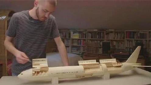 世界上最有耐心的人:7年时间只为折两架纸飞机?看完成品后服了!
