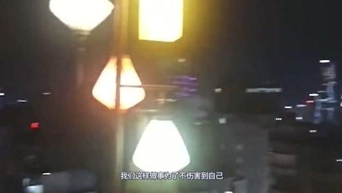 在酒店睡觉时,晚上一定要开厕所灯 ,看完让人后怕!