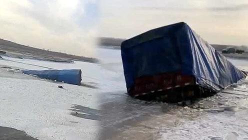 疑因横穿冰面抄近路,外地大货车坠冰窟司机身亡
