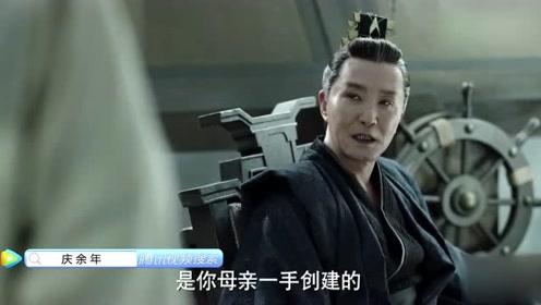 《庆余年》陈萍萍说出和范闲母亲的交情,范闲闭嘴了!
