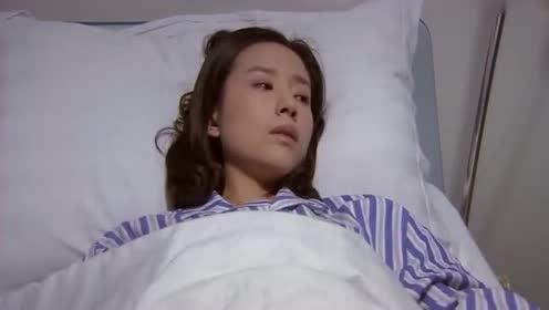 相爱十年:韩灵在家里清扫的时候!她看到自己的腿上居然有血迹!
