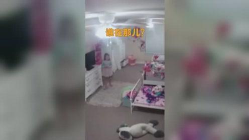 """小女孩在卧室与诡异""""男子""""对话 父母看监控吓出冷汗"""