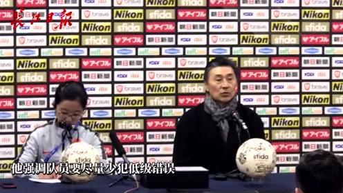 东亚杯三球不敌日本,听听教练赛后都说了啥