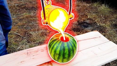 当熔浆遇上西瓜,会发生什么?场面一度失控!
