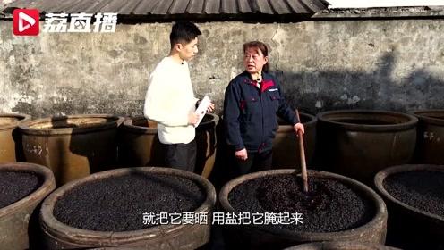 """冷知识get!没有茶叶的味道,为什么叫""""茶干""""呢?│游遍江苏"""