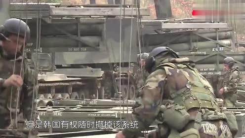 对华释放积极信号?美韩军费分摊谈不拢,韩国推迟萨德永久部署