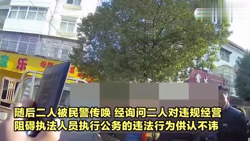 安徽一对父子占车位卖猪肉抗法被拘!实拍:男子持刀朝执法者乱舞