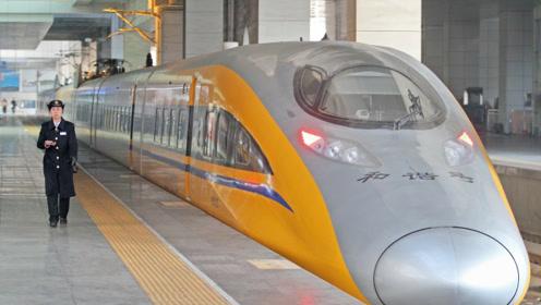 """中国""""神秘""""黄色高铁,天天发车却从不载客,就算再有钱也坐不了"""