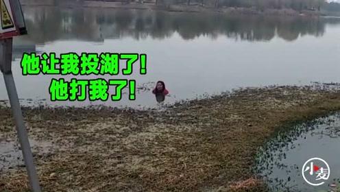 信阳一夫妻俩怄气 妻子跳湖轻生:他让我投湖的!