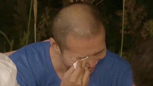 在京打拼多年却被迫抛弃一切离开 近40岁的汉子忍不住哭了