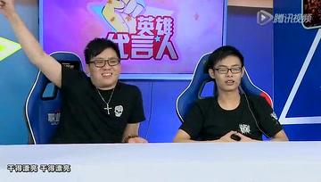 英雄代言人第二季第2期:卷毛Yuzhe当中国好布隆