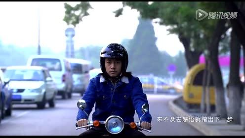庞龙-《幸福之路》MV